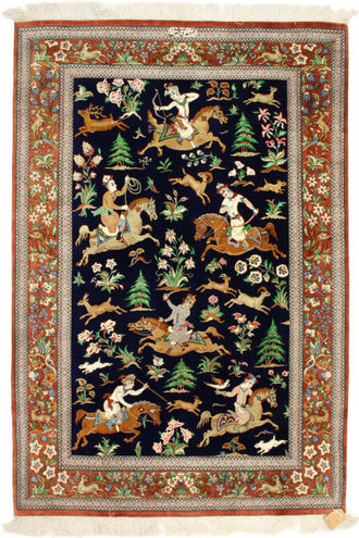 A Figural Ghom Carpet From The City Of In Iran